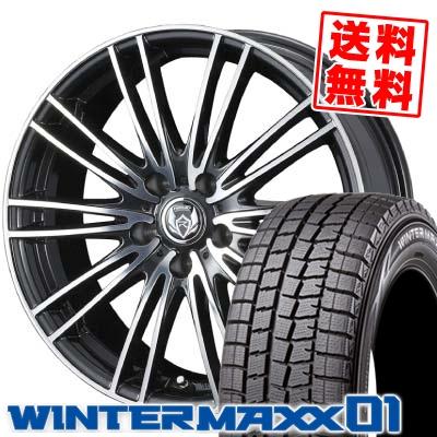 195/60R16 DUNLOP ダンロップ WINTER MAXX 01 WM01 ウインターマックス 01 weds RIZLEY MA ウェッズ ライツレー エムエー スタッドレスタイヤホイール4本セット