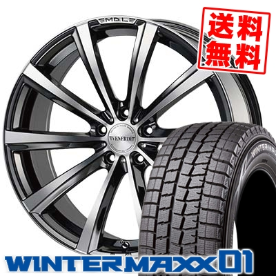 215/55R17 DUNLOP ダンロップ WINTER MAXX 01 WM01 ウインターマックス 01 VENERDi MADELENA MATERA ヴェネルディ マデリーナ マテーラ スタッドレスタイヤホイール4本セット