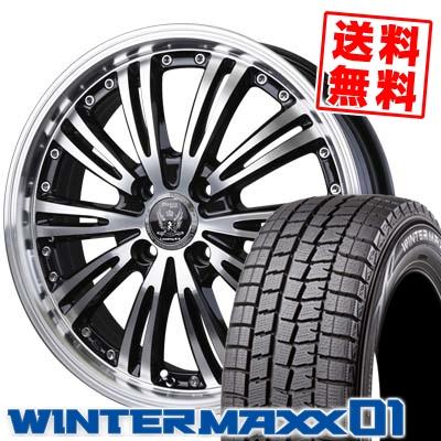 175/60R16 DUNLOP ダンロップ WINTER MAXX 01 WM01 ウインターマックス 01 BADX LOXARNY EX MATRIX JUNIOR バドックス ロクサーニ EX マトリックスジュニア スタッドレスタイヤホイール4本セット