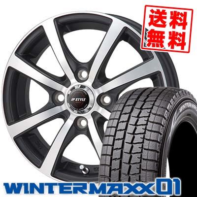 185/65R15 DUNLOP ダンロップ WINTER MAXX 01 WM01 ウインターマックス 01 JP STYLE MBS JPスタイル MBS スタッドレスタイヤホイール4本セット