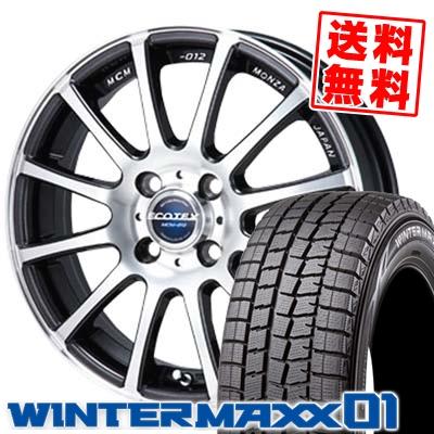 185/55R15 DUNLOP ダンロップ WINTER MAXX 01 WM01 ウインターマックス 01 ECOTEX MCM-012 エコテック MCM-012 スタッドレスタイヤホイール4本セット