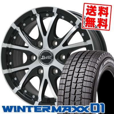 215/65R16 98Q DUNLOP ダンロップ WINTER MAXX WM01 ウインターマックス WM01 B-win MD-6 ビーウィン MD-6 スタッドレスタイヤホイール4本セット
