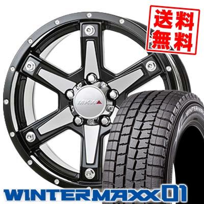195/60R16 DUNLOP ダンロップ WINTER MAXX 01 WM01 ウインターマックス 01 MKW MK-56 MKW MK-56 スタッドレスタイヤホイール4本セット