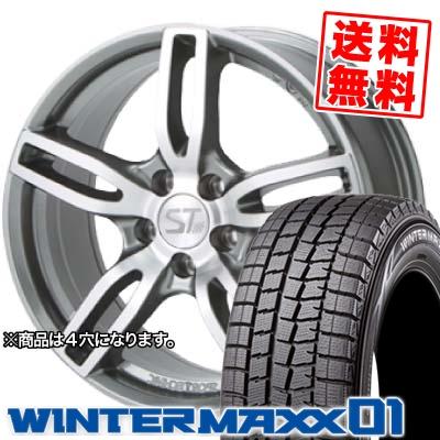 185/65R15 88Q DUNLOP ダンロップ WINTER MAXX 01 ウインターマックス 01 WM01 SPORTTECHNIC MONO5 VISION スポーツテクニック モノ5ヴィジョン スタッドレスタイヤホイール4本セット