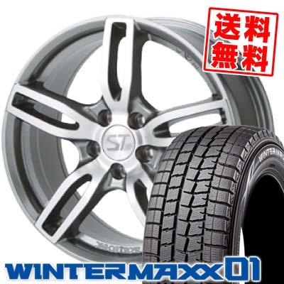 225/50R17 94Q DUNLOP ダンロップ WINTER MAXX 01 ウインターマックス 01 WM01 SPORTTECHNIC MONO5 VISION スポーツテクニック モノ5ヴィジョン スタッドレスタイヤホイール4本セット