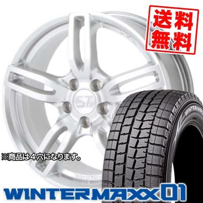 165/55R15 75Q DUNLOP ダンロップ WINTER MAXX 01 ウインターマックス 01 WM01 SPORTTECHNIC MONO5 VISION スポーツテクニック モノ5ヴィジョン スタッドレスタイヤホイール4本セット