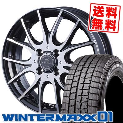 165/55R15 75Q DUNLOP ダンロップ WINTER MAXX 01 WM01 ウインターマックス 01 VOLTEC HYPER MS-7 ボルテック ハイパー MS-7 スタッドレスタイヤホイール4本セット
