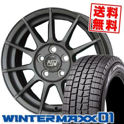 185/60R15 84Q DUNLOP ダンロップ WINTER MAXX 01 ウインターマックス 01 WM01 MSW85 スタッドレスタイヤホイール4本セット
