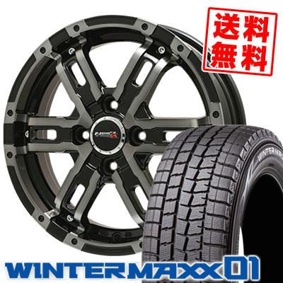165/65R14 79Q DUNLOP ダンロップ WINTER MAXX 01 WM01 ウインターマックス 01 B-MUD Z Bマッド ゼット スタッドレスタイヤホイール4本セット