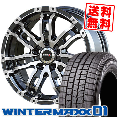 205/55R16 91Q DUNLOP ダンロップ WINTER MAXX 01 WM01 ウインターマックス 01 B-MUD Z Bマッド ゼット スタッドレスタイヤホイール4本セット