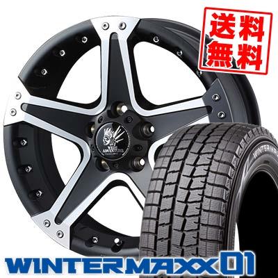 205/65R16 DUNLOP ダンロップ WINTER MAXX 01 WM01 ウインターマックス 01 MUD VANCE01 マッドヴァンス01 スタッドレスタイヤホイール4本セット