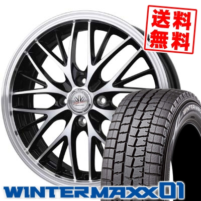 165/60R15 DUNLOP ダンロップ WINTER MAXX 01 WM01 ウインターマックス 01 BADX LOXARNY SPORT MW-8 バドックス ロクサーニスポーツ MW-8 スタッドレスタイヤホイール4本セット