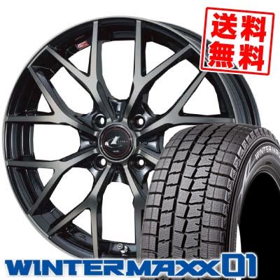 165/55R15 DUNLOP ダンロップ WINTER MAXX 01 WM01 ウインターマックス 01 weds LEONIS MX ウェッズ レオニス MX スタッドレスタイヤホイール4本セット