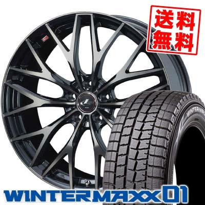 225/50R17 DUNLOP ダンロップ WINTER MAXX 01 WM01 ウインターマックス 01 weds LEONIS MX ウェッズ レオニス MX スタッドレスタイヤホイール4本セット