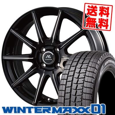 直送商品 185/60R15 DUNLOP ダンロップ WINTER MAXX 01 WM01 ウインターマックス 01 MILANO SPEED X10 ミラノスピード X10 スタッドレスタイヤホイール4本セット, 馬具職人工房 b36116c9