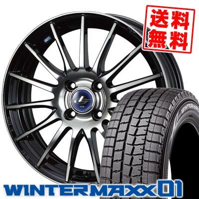 165/60R15 DUNLOP ダンロップ WINTER MAXX 01 WM01 ウインターマックス 01 weds LEONIS NAVIA 05 ウエッズ レオニス ナヴィア 05 スタッドレスタイヤホイール4本セット