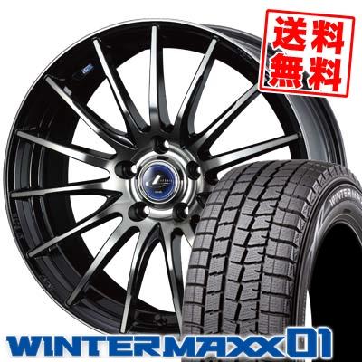 205/70R15 DUNLOP ダンロップ WINTER MAXX 01 WM01 ウインターマックス 01 weds LEONIS NAVIA 05 ウエッズ レオニス ナヴィア 05 スタッドレスタイヤホイール4本セット