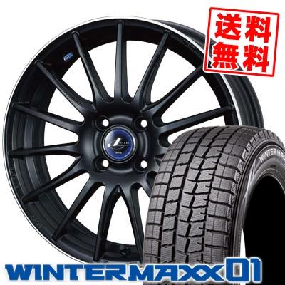 185/60R15 DUNLOP ダンロップ WINTER MAXX 01 WM01 ウインターマックス 01 weds LEONIS NAVIA 05 ウエッズ レオニス ナヴィア 05 スタッドレスタイヤホイール4本セット