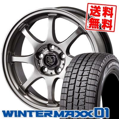 215/65R16 DUNLOP ダンロップ WINTER MAXX 01 WM01 ウインターマックス 01 COOL BREEZE NEXT クールブリーズ ネクスト スタッドレスタイヤホイール4本セット