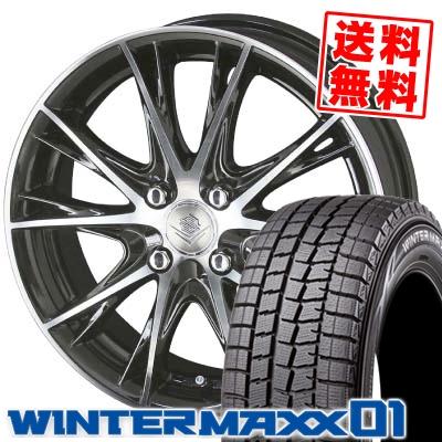 185/65R15 DUNLOP ダンロップ WINTER MAXX 01 WM01 ウインターマックス 01 STEINER NEX TX5 シュタイナー ネックスシリーズ TX5 スタッドレスタイヤホイール4本セット