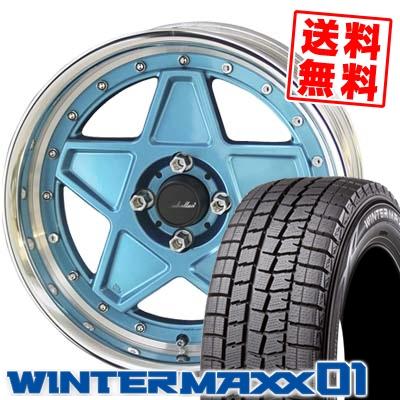 195/55R16 DUNLOP ダンロップ WINTER MAXX 01 WM01 ウインターマックス 01 SHALLEN OLD SCHOOL STYLE STAR シャレン オールドスクールスタイル スター スタッドレスタイヤホイール4本セット