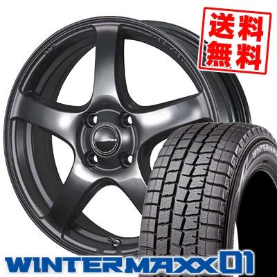 165/60R15 DUNLOP ダンロップ WINTER MAXX 01 WM01 ウインターマックス 01 PIAA Eleganza S-01 PIAA エレガンツァ S-01 スタッドレスタイヤホイール4本セット【取付対象】
