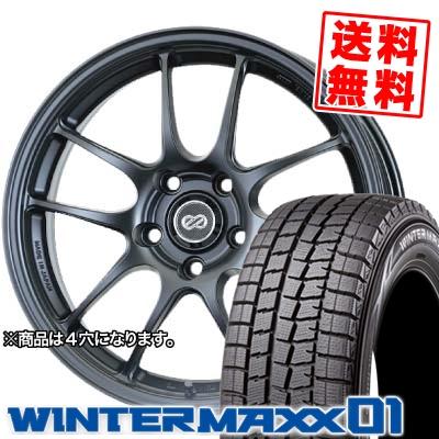 185/55R15 DUNLOP ダンロップ WINTER MAXX 01 WM01 ウインターマックス 01 ENKEI PerformanceLine PF-01 エンケイ パフォーマンスライン PF01 スタッドレスタイヤホイール4本セット