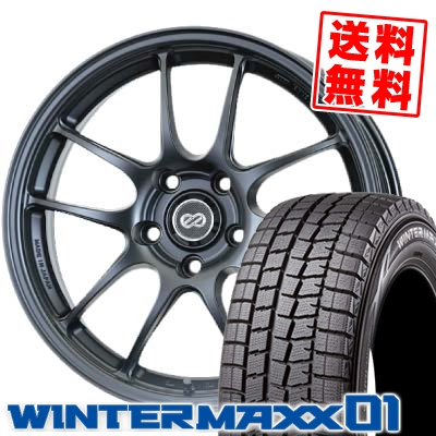 225/50R17 DUNLOP ダンロップ WINTER MAXX 01 WM01 ウインターマックス 01 ENKEI PerformanceLine PF-01 エンケイ パフォーマンスライン PF01 スタッドレスタイヤホイール4本セット