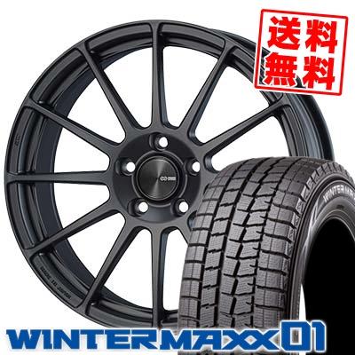 225/50R17 DUNLOP ダンロップ WINTER MAXX 01 WM01 ウインターマックス 01 ENKEI PF03 エンケイ PF03 スタッドレスタイヤホイール4本セット