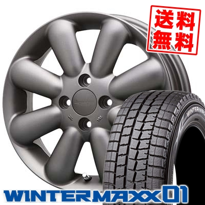 165/55R15 DUNLOP ダンロップ WINTER MAXX 01 WM01 ウインターマックス 01 HYPERION PINO+(Plus) ハイペリオン ピノ+(プラス) スタッドレスタイヤホイール4本セット