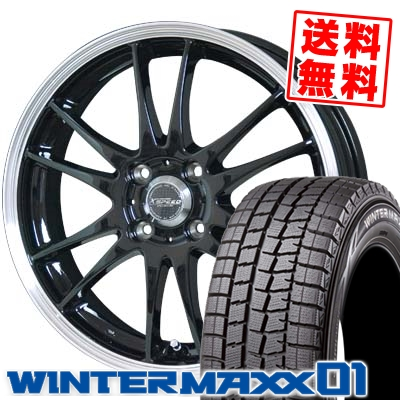 185/65R14 DUNLOP ダンロップ WINTER MAXX 01 WM01 ウインターマックス 01 CROSS SPEED PREMIUM 6 Light クロススピード プレミアム 6 ライト スタッドレスタイヤホイール4本セット