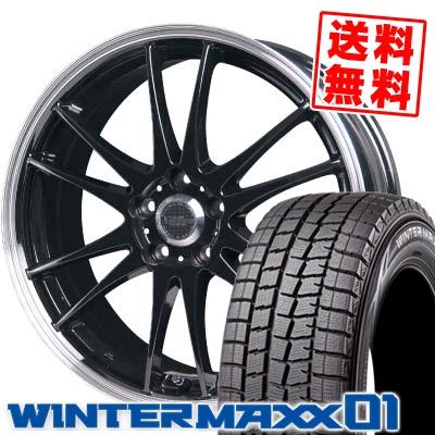 225/50R17 DUNLOP ダンロップ WINTER MAXX 01 WM01 ウインターマックス 01 CROSS SPEED PREMIUM 6 Light クロススピード プレミアム 6 ライト スタッドレスタイヤホイール4本セット