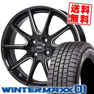 165/65R14 DUNLOP ダンロップ WINTER MAXX 01 WM01 ウインターマックス 01 CROSS SPEED PREMIUM RS10 クロススピード プレミアム RS10 スタッドレスタイヤホイール4本セット