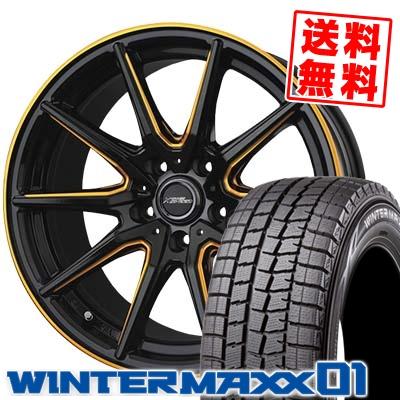 225/50R17 DUNLOP ダンロップ WINTER MAXX 01 WM01 ウインターマックス 01 CROSS SPEED PREMIUM RS10 クロススピード プレミアム RS10 スタッドレスタイヤホイール4本セット