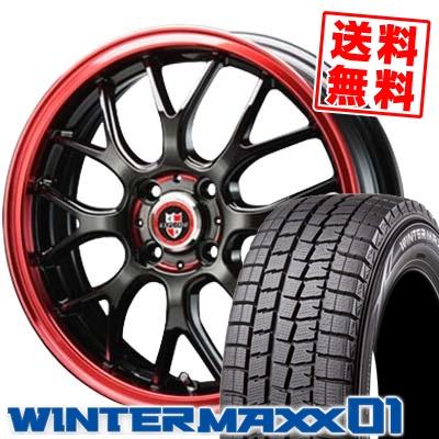 ウインターマックス 01 WM01 175/60R16 82Q エクスプラウド RBM ブラック/レッドクリア(BK/RD) スタッドレスタイヤホイール 4本 セット