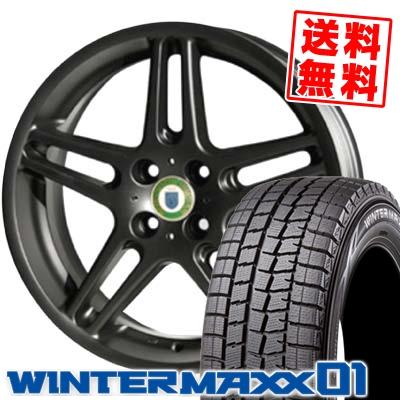 175/65R15 84Q DUNLOP ダンロップ WINTER MAXX 01 ウインターマックス 01 WM01 RACING DYNAMICS RD3 レーシングダイナミクスRD3 スタッドレスタイヤホイール4本セット