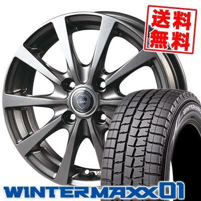 165/55R15 75Q DUNLOP ダンロップ WINTER MAXX 01 WM01 ウインターマックス 01 CLAIRE RG10 クレール RG10 スタッドレスタイヤホイール4本セット