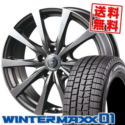 205/70R15 96Q DUNLOP ダンロップ WINTER MAXX 01 WM01 ウインターマックス 01 CLAIRE RG10 クレール RG10 スタッドレスタイヤホイール4本セット