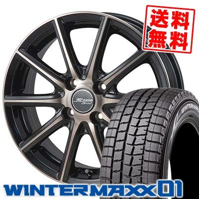 165/65R14 DUNLOP ダンロップ WINTER MAXX 01 WM01 ウインターマックス 01 MONZA R VERSION Sprint モンツァ Rヴァージョン スプリント スタッドレスタイヤホイール4本セット