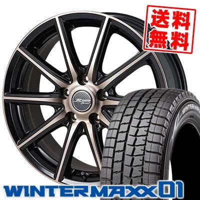 195/65R15 DUNLOP ダンロップ WINTER MAXX 01 WM01 ウインターマックス 01 MONZA R VERSION Sprint モンツァ Rヴァージョン スプリント スタッドレスタイヤホイール4本セット