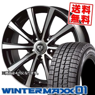 155/65R13 DUNLOP ダンロップ WINTER MAXX 01 WM01 ウインターマックス 01 Razee XV レイジー XV スタッドレスタイヤホイール4本セット【取付対象】