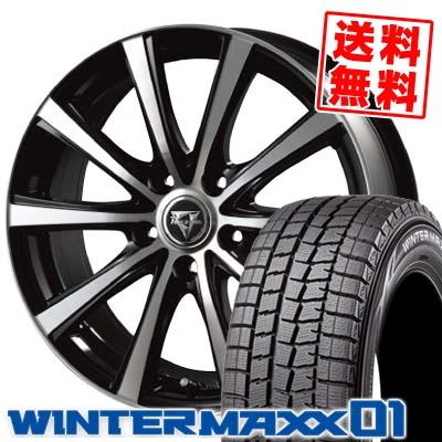 195/70R15 DUNLOP ダンロップ WINTER MAXX 01 WM01 ウインターマックス 01 Razee XV レイジー XV スタッドレスタイヤホイール4本セット