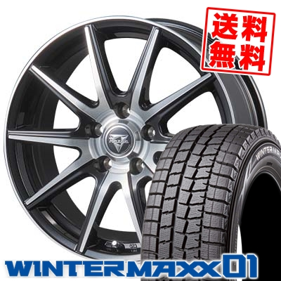 205/55R16 91Q DUNLOP ダンロップ WINTER MAXX 01 WM01 ウインターマックス 01 Razee XX レイジー XX スタッドレスタイヤホイール4本セット