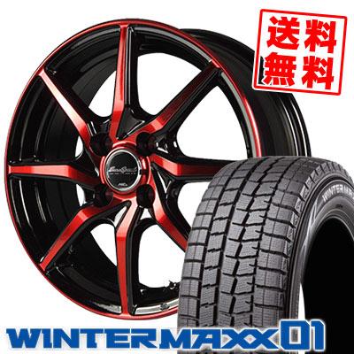 165/65R14 79Q DUNLOP ダンロップ WINTER MAXX 01 WM01 ウインターマックス 01 EuroSpeed S810 ユーロスピード S810 スタッドレスタイヤホイール4本セット