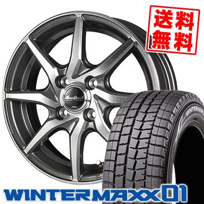 155/65R13 73Q DUNLOP ダンロップ WINTER MAXX 01 WM01 ウインターマックス 01 EuroSpeed S810 ユーロスピード S810 スタッドレスタイヤホイール4本セット