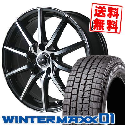 195/60R16 89Q DUNLOP ダンロップ WINTER MAXX 01 WM01 ウインターマックス 01 EuroSpeed S810 ユーロスピード S810 スタッドレスタイヤホイール4本セット
