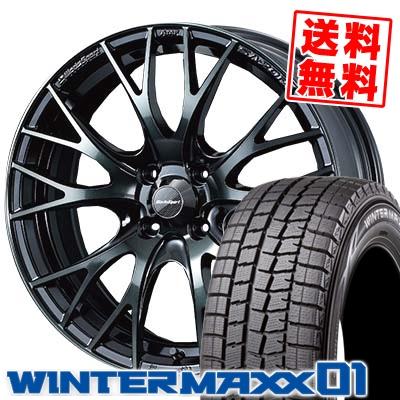 165/60R15 DUNLOP ダンロップ WINTER MAXX 01 WM01 ウインターマックス 01 WedsSport SA-20R ウェッズスポーツ SA20R スタッドレスタイヤホイール4本セット