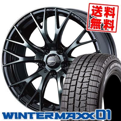 225/50R17 DUNLOP ダンロップ WINTER MAXX 01 WM01 ウインターマックス 01 WedsSport SA-20R ウェッズスポーツ SA20R スタッドレスタイヤホイール4本セット