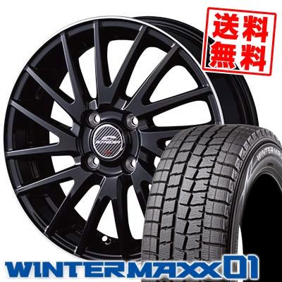 185/70R14 DUNLOP ダンロップ WINTER MAXX 01 WM01 ウインターマックス 01 SCHNEIDER Saber Rondo シュナイダー セイバーロンド スタッドレスタイヤホイール4本セット