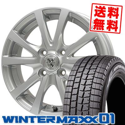185/60R15 84Q DUNLOP ダンロップ WINTER MAXX 01 WM01 ウインターマックス 01 TRG-SILBAHN TRG シルバーン スタッドレスタイヤホイール4本セット